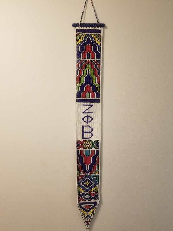 African Beaded Zeta Wall Hanging