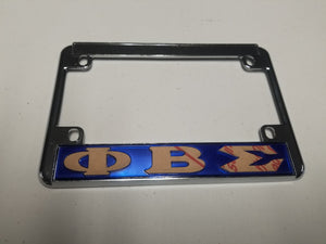 PBS Motorcycle Frame