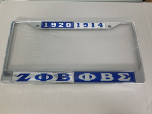 License Plate Frame Blu Family