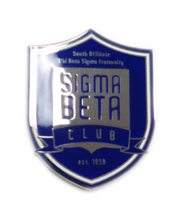 Sigma Beta Club Official Lapel Pin