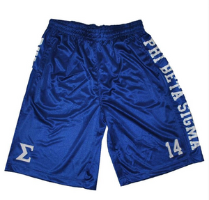 PBS BBall Shorts