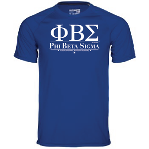 Sigma University Athletics Tee