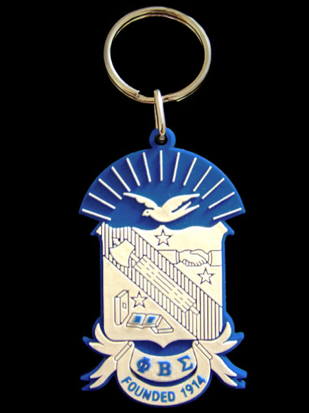 PBS Shield Rubber Keychain