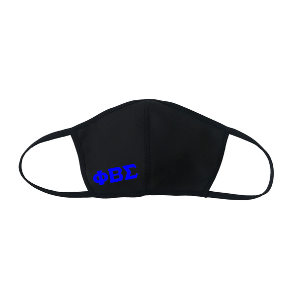 PBS Safety Mask