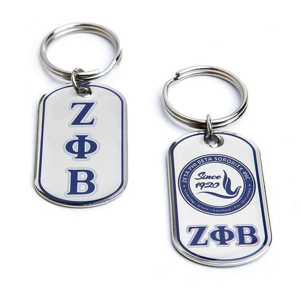 Zeta Dog Tag Key Ring (Modern Shield)