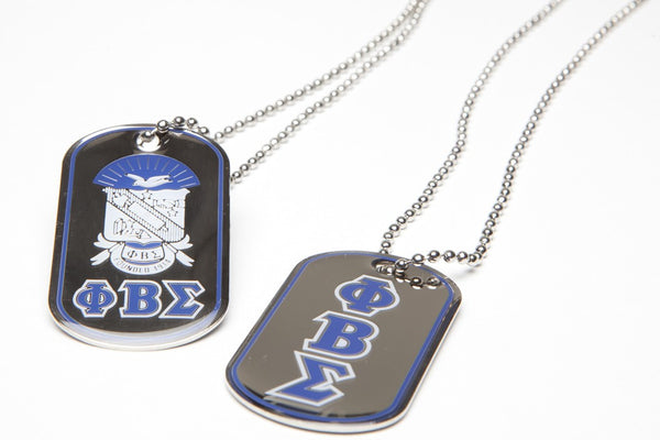 Sigma Dog Tag (Reversible)