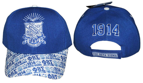 Sublimated Sigma Cap