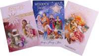 Religious Polish Christmas Greeting Cards with Wafers (Oplatek), Set of 3 - Taste of Poland  - 1