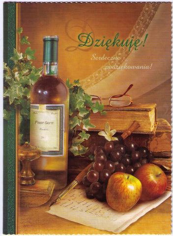 "Polish ""Thank You"" Greeting Card (Dziekuje) - Taste of Poland  - 1"