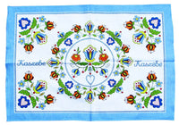 Polish Kashubian Folk Art Kitchen Towel