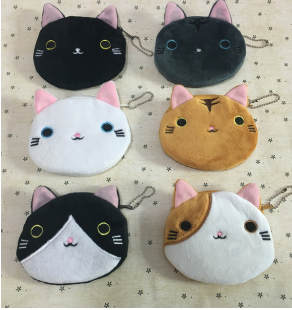 Kitty Plush Coin Purse