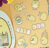 Sumikko Gurashi Sticker Set - MIMO Pencil Case Shop  - 9