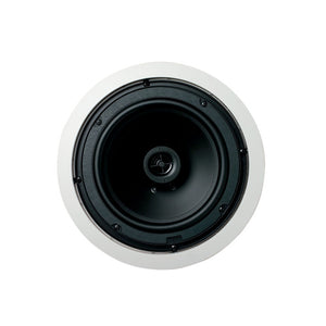 Jamo | 8.5 CST In-Ceiling Speaker | Melbourne Hi Fi1