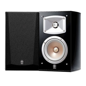 Yamaha | NS-333 Bookshelf Speakers | Melbourne Hi Fi1