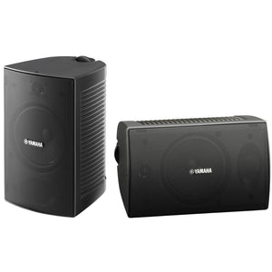 Yamaha | NS-AW294 Outdoor Speakers | Melbourne Hi Fi1