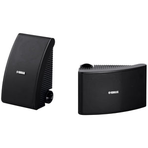 Yamaha | NS-AW592 Outdoor Speakers | Melbourne Hi Fi1