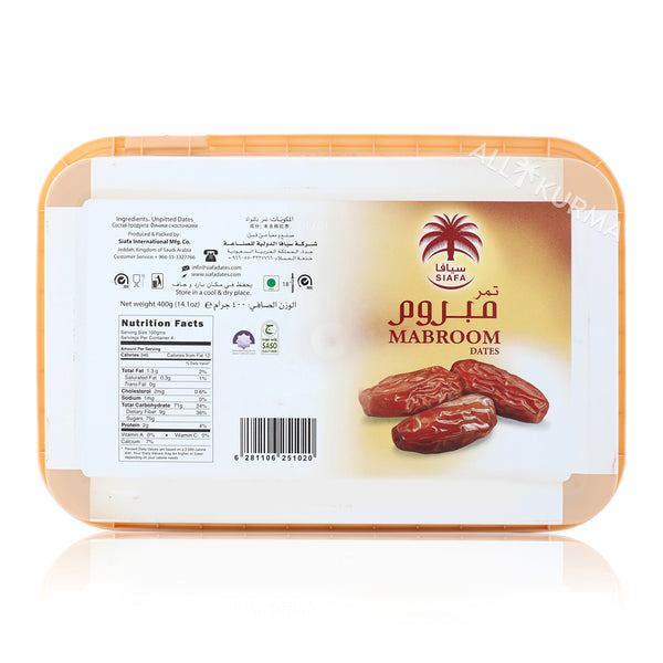 Siafa Saudi Mabroom Dates 400 Grams - All Kurma Singapore