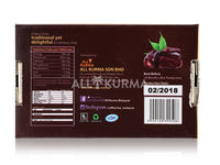 Mahadhi Mozafati Dates  400 Gram - NEW - All Kurma Singapore