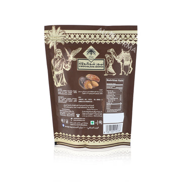 Siafa Dark Chocolate Dates with Almond 100  Gram - NEW