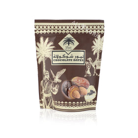 Siafa Dark Chocolate Dates with Almond