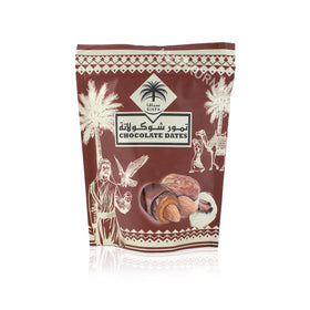 Siafa Milk Chocolate Dates with Almond