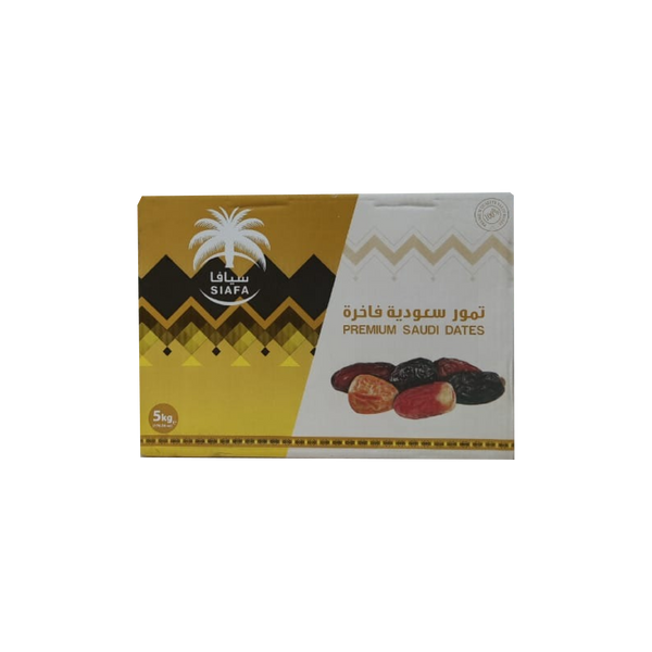 Siafa Saudi Safawi Dates