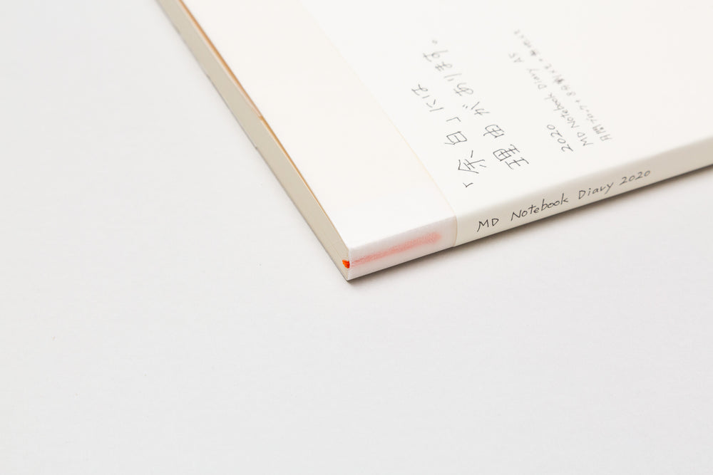 Midori MD Notebook Diary 2020 (A5)