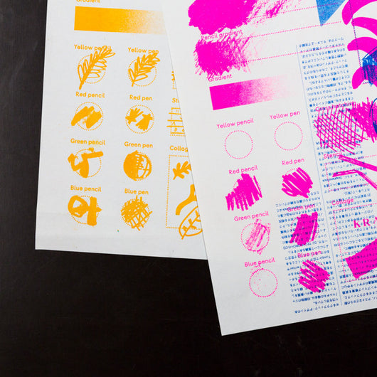 Two-colour Image Making Workshop with Hato Press: Saturday 8th April 12.00 — 14.30