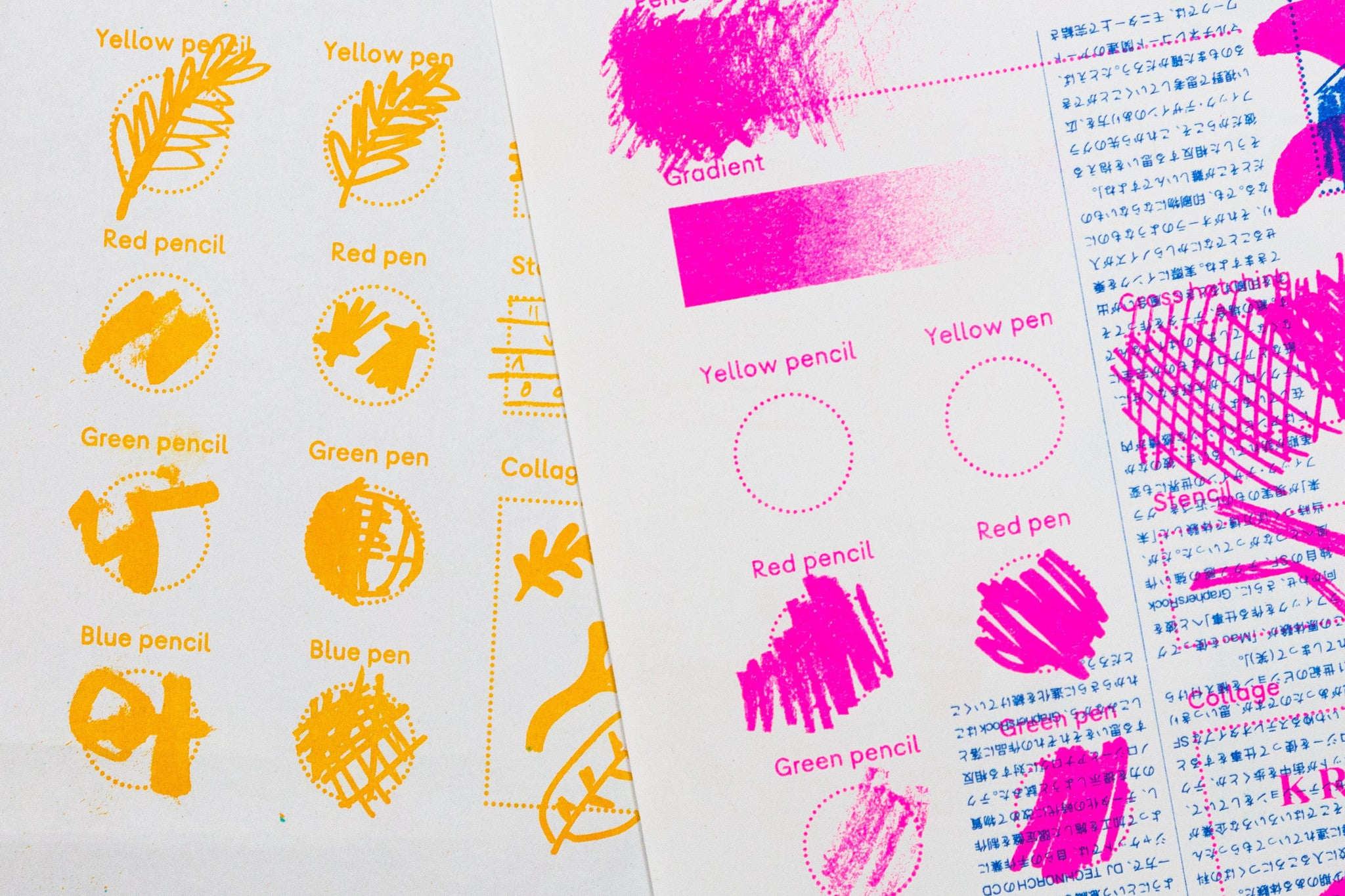 Two-colour Image Making Workshop with Hato Press: Saturday 20th May 12.00 — 14.30