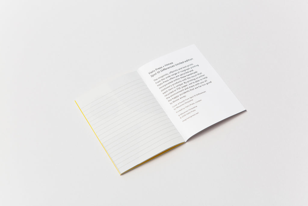 HIMAA Small Notebook (A6)