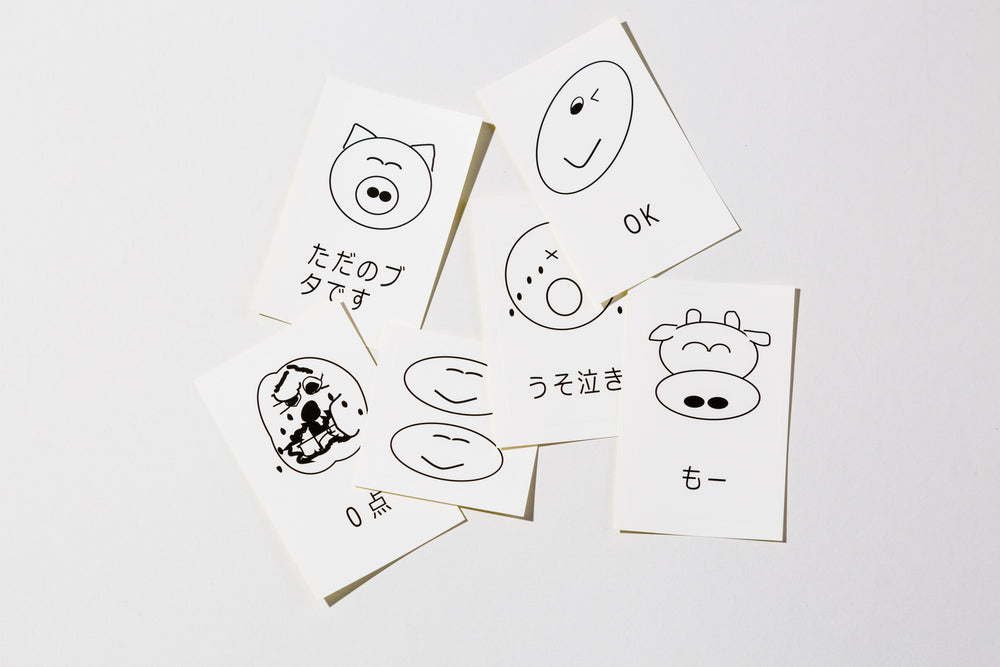 Stickers by Masanao Hirayama