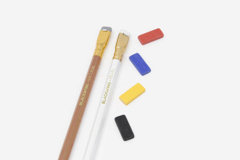 Blackwing mixed eraser set