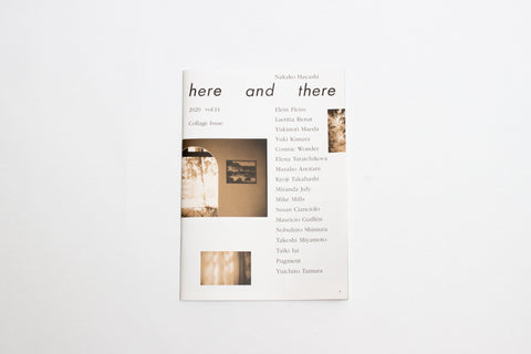 Here and There by Nakako Hayashi