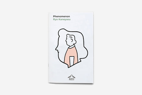Phenomenon by Ryo Kaneyasu