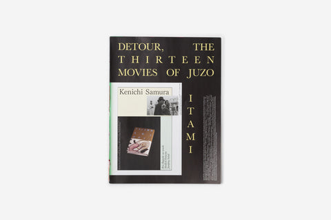 Detour, the thirteen movies of Juzo Itami by Abake