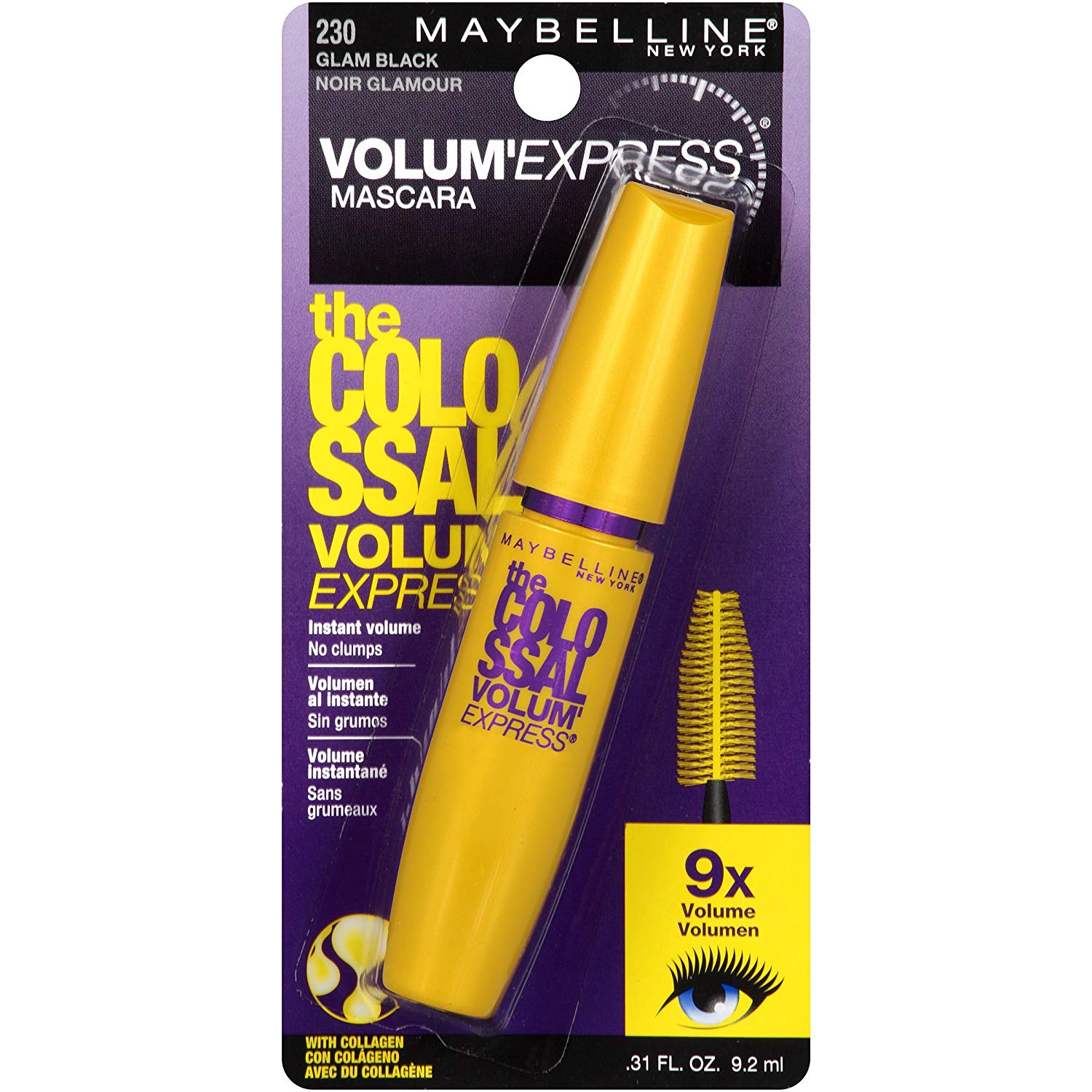 WHOLESALE MAYBELLINE VOLUM EXPRESS THE COLOSSAL WASHABLE MASCARA - GLAM BLACK 230 - 72 PIECE LOT