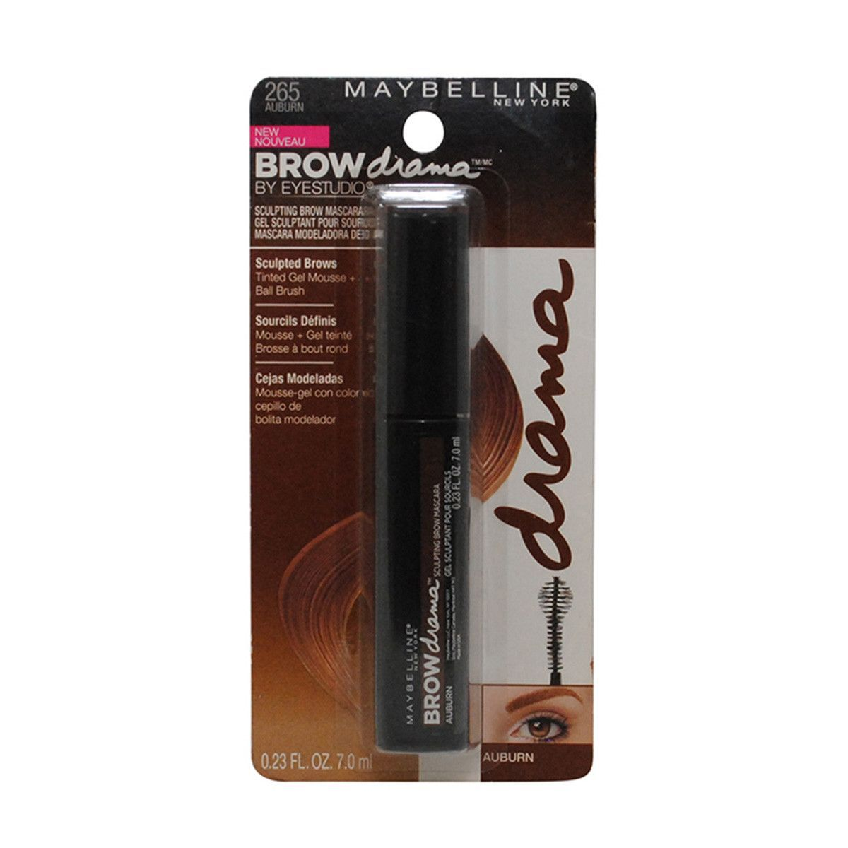 WHOLESALE MAYBELLINE BROW PRECISE FIBER VOLUMIZER EYEBROW MASCARA - AUBURN 265 - 72 PIECE LOT