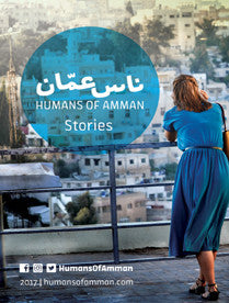 Humans Of Amman Stories