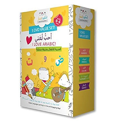 I Love Arabic 5 Dvd Box Set