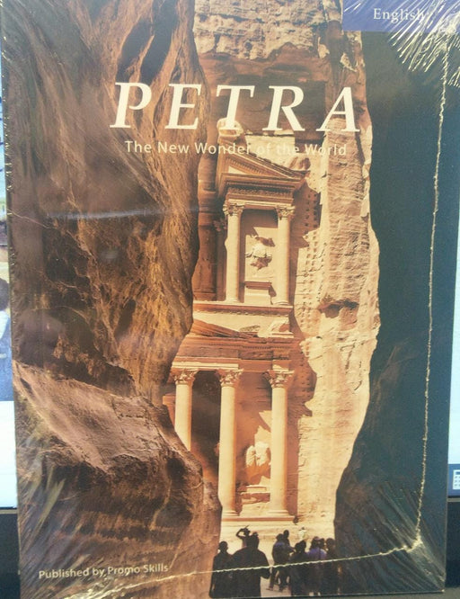 Petra The New Wonder of the World