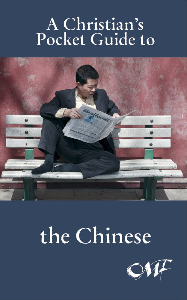 A Christian's Pocket Guide to the Chinese