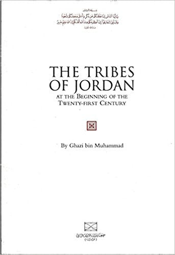 The Tribes of Jordan
