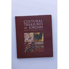 Cultural Treasures of Jordan