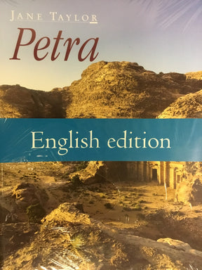 Petra - English Edition
