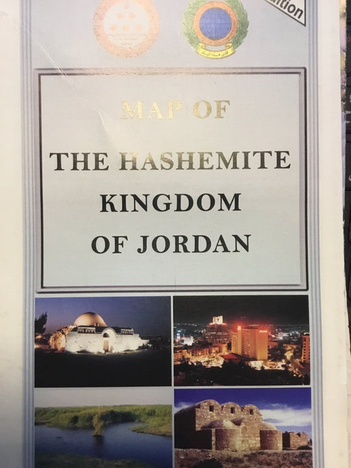 Map of the hashemite kingdom of jordan