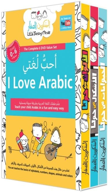 I Love Arabic Learning 3 DVD Box Set