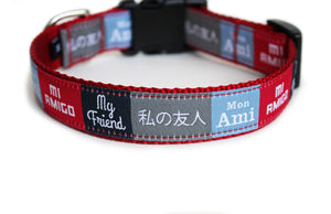 My Friend Dog Collar in Red