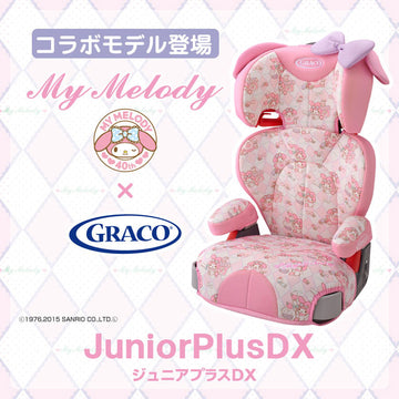 Graco x My Melody 日本特別版汽車安全座椅