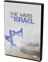 The Wars of Israel (2-DVD set)