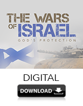 The Wars of Israel (DIGITAL DOWNLOAD)